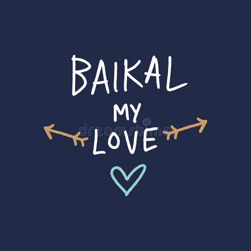 Hand drawn stylish doodle Lake Baikal postcard. Vector illustration stock illustration