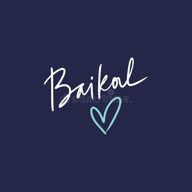 Hand drawn stylish doodle Lake Baikal postcard. Vector illustration royalty free illustration