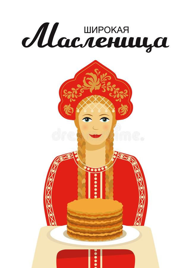Hand drawn typography lettering poster with shrovetide russian celebration text and animation portrait of the young vector illustration