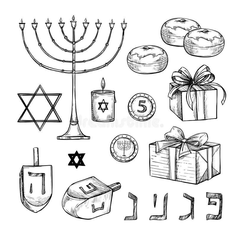 Hand drawn vector illustration - Hanukkah. Jewish Holiday. vector illustration