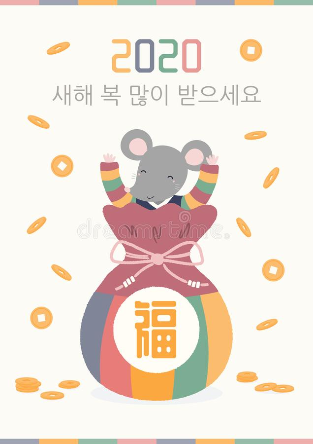 Korean New Year 2020.Korean New Year Stock Illustrations 1 532 Korean New Year