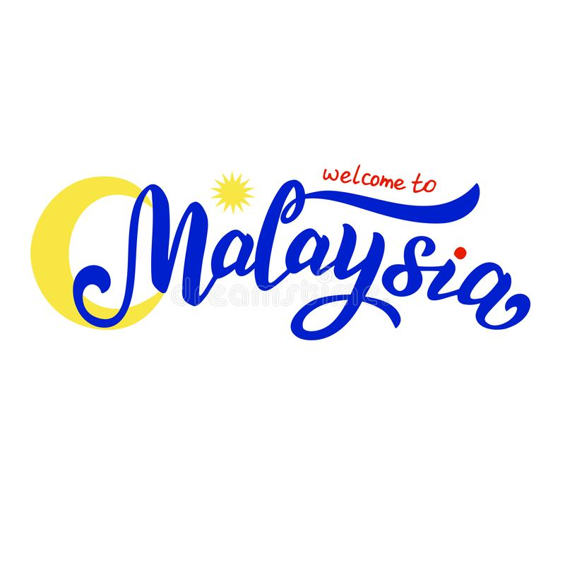 Hand drawn welcome to Malaysia tourism logotype. Modern logo for hotel or tourist agency. Print for souveniers, banner, website. vector illustration