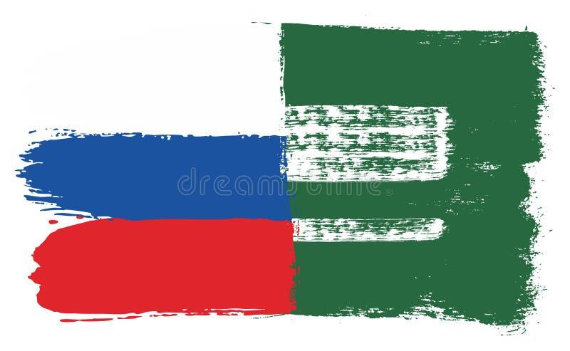 Hand för vektor för Ryssland & Saudiarabien flaggaflagga som målas med den rundade borsten stock illustrationer