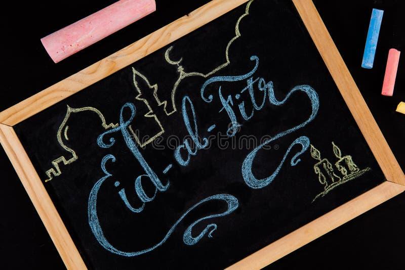 Hand geschreven groet met kleurrijk krijt stock afbeeldingen