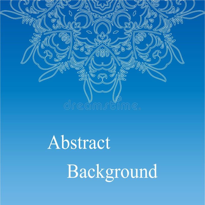 Hand Getrokken Decoratief Ornament, Uitstekende Stijl Malplaatje voor Visitekaartjes, Banners, Kentekens, Affiches vector illustratie