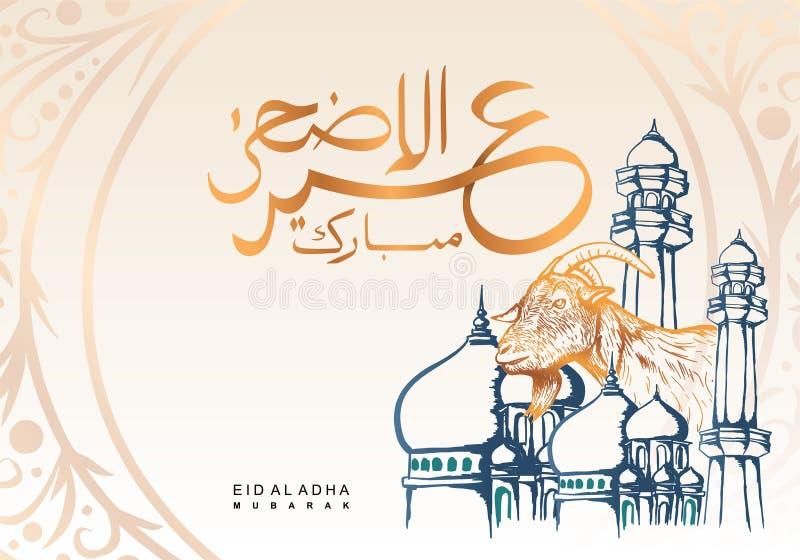 Hand getrokken geit en moskee met Arabische kalligrafie voor Eid-al de groetkaart van adhamubarak, affiche, bannerachtergrond vie stock illustratie