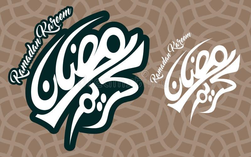 Hand getrokken Illustratieelementen Arabisch en Engels voor Ramadan Kareem voor de viering van Moslim communautair festival royalty-vrije illustratie