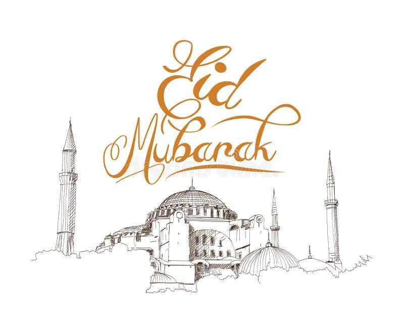 Hand getrokken schets van de wereldberoemde Blauwe moskee met Ramadan Kareem-tekst, Istanboel in vectorillustratie