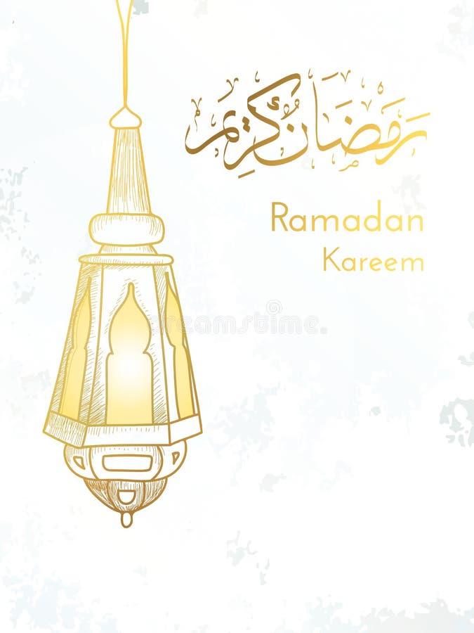 Hand getrokken Schets van Ramadan Lantern met Arabische Islamitische Kalligrafie van tekst Ramadan Kareem tegen grungedocument