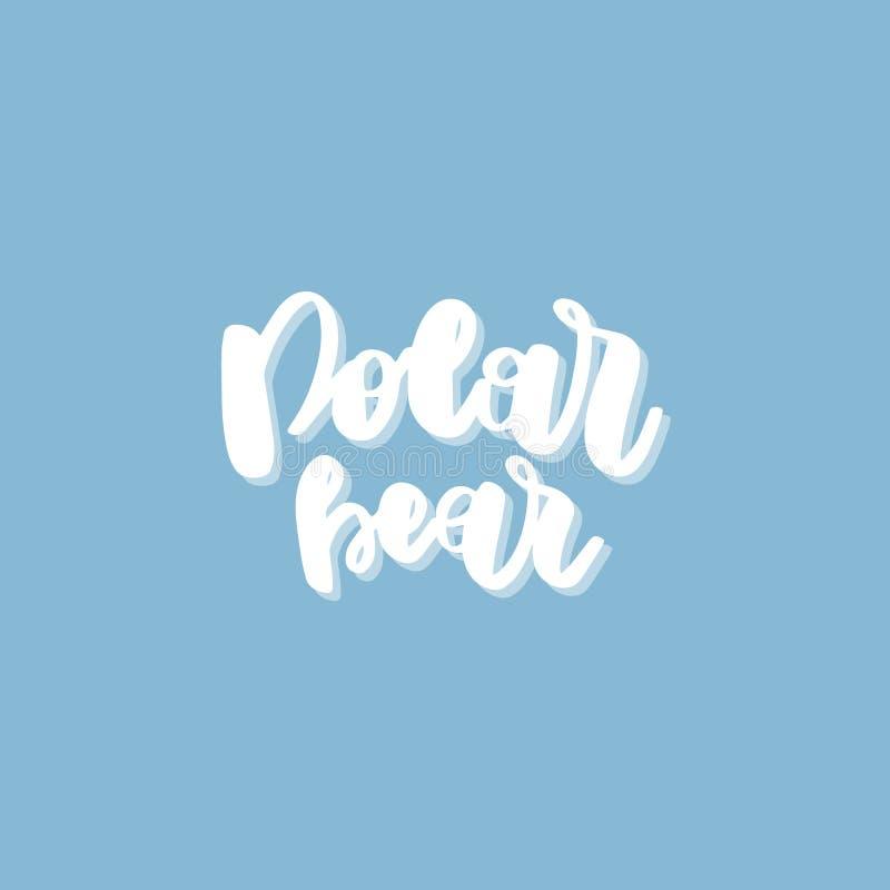 Hand het getrokken van letters voorzien - ijsbeer stock illustratie