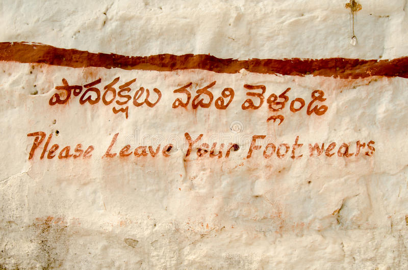 Download Shoe Sign, Hindu Temple, India Stock Image - Image: 30153333