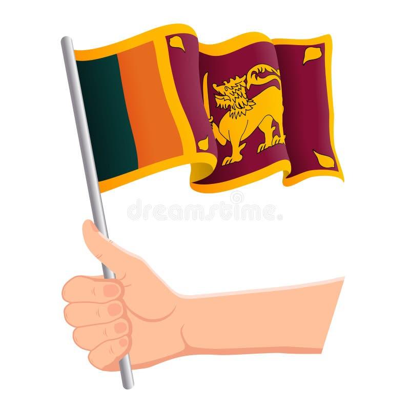 Hand som rymmer och vinkar nationsflaggan av Sri Lanka r ocks? vektor f?r coreldrawillustration stock illustrationer