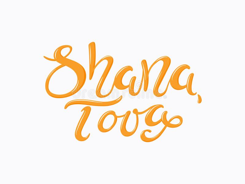 Shana Tova calligraphic lettering quote. Hand written calligraphic lettering quote Shana Tova, Good Year in Hebrew. Isolated objects. Vector illustration. Design vector illustration