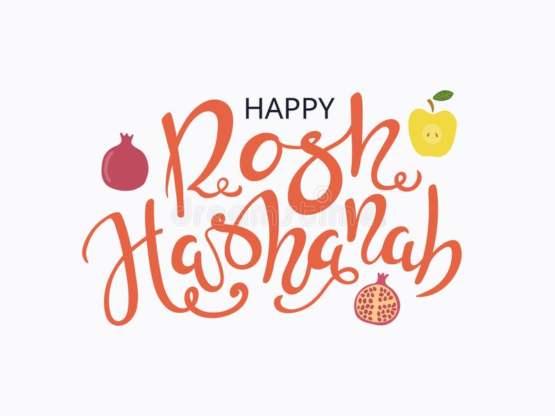 Rosh Hashanah calligraphic lettering quote. Hand written calligraphic quote Rosh Hashanah, New Year in Hebrew, with apples, pomegranates. Isolated objects vector illustration