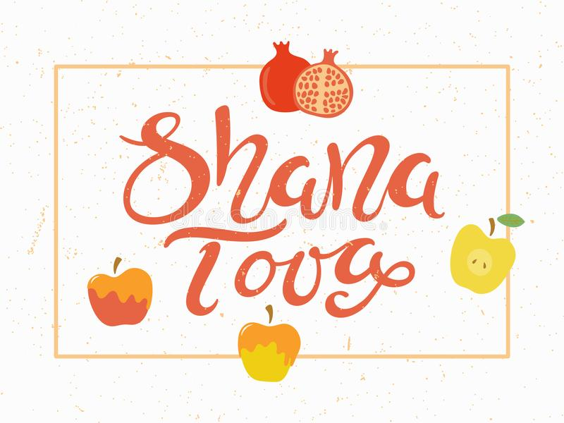 Shana Tova calligraphic lettering quote. Hand written calligraphic quote Shana Tova, Good Year in Hebrew, with apples, pomegranates. Isolated objects. Vector vector illustration