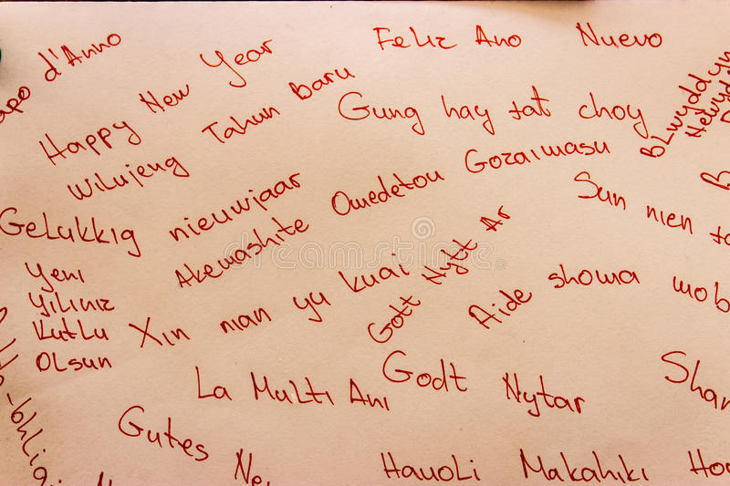 Hand-written Happy New Year stock images