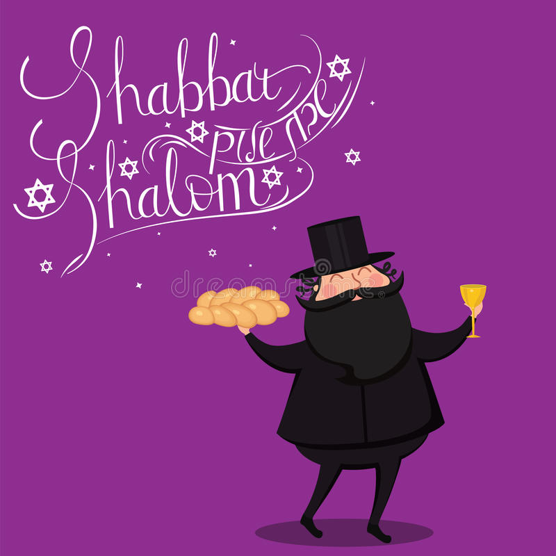Hand written lettering with text Shabbat shalom and rabbi holding challah and cup. royalty free illustration