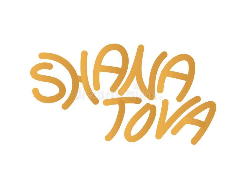 Hand written new year greeting Shana tova on white background. Hand written words - Shana tova - Happy new year Jewish greeting vector illustration