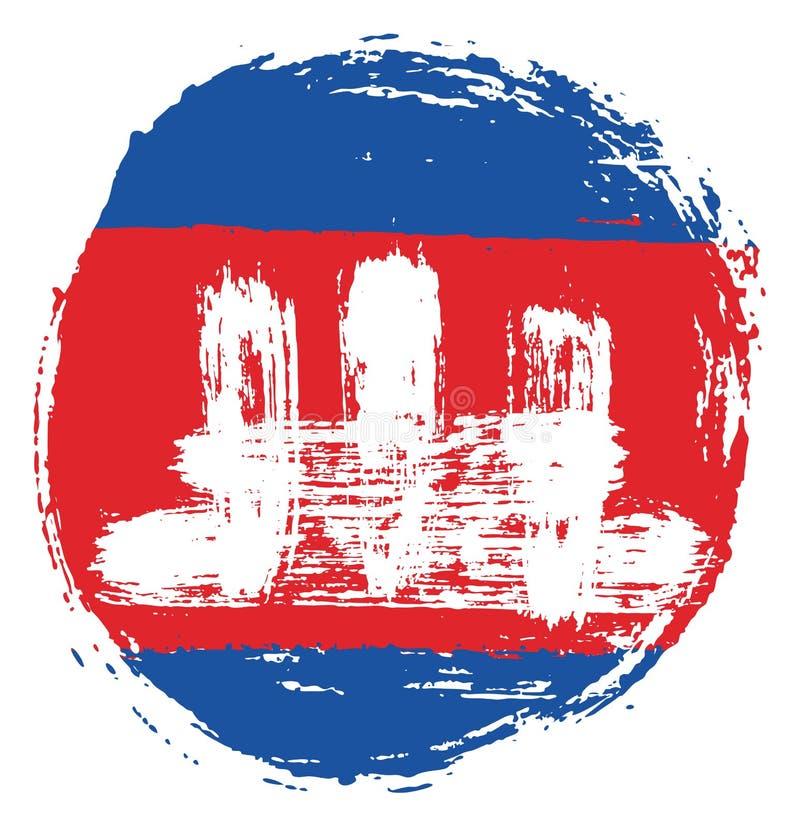 Handen för vektorn för den Cambodja cirkelflaggan målade med den rundade borsten stock illustrationer