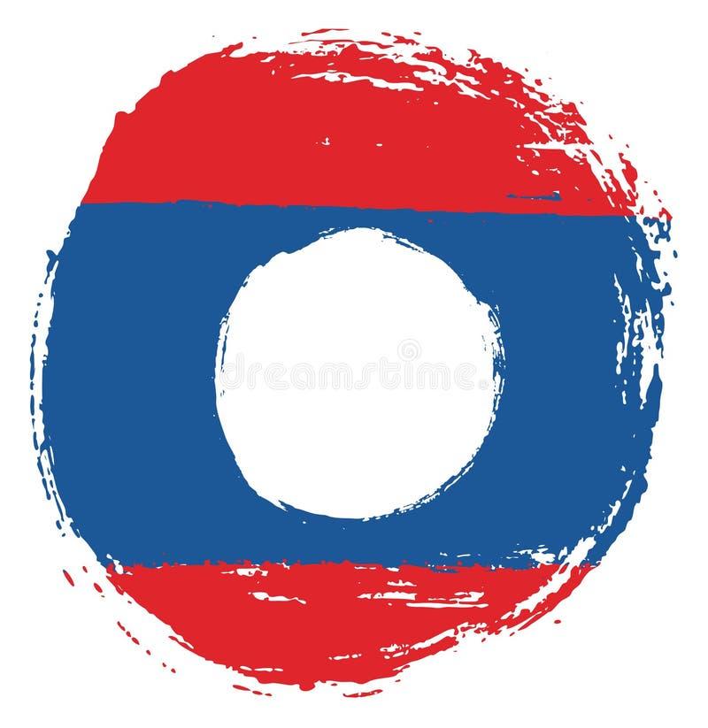 Handen för vektorn för den Laos cirkelflaggan målade med den rundade borsten royaltyfri illustrationer