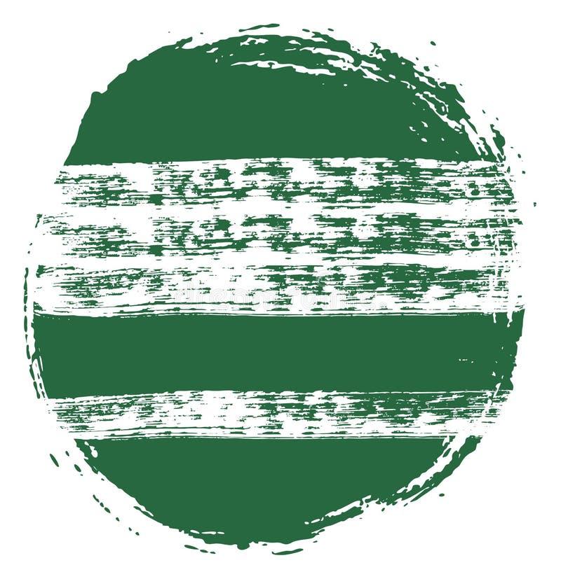 Handen för vektorn för den Saudiarabien cirkelflaggan målade med den rundade borsten royaltyfri illustrationer