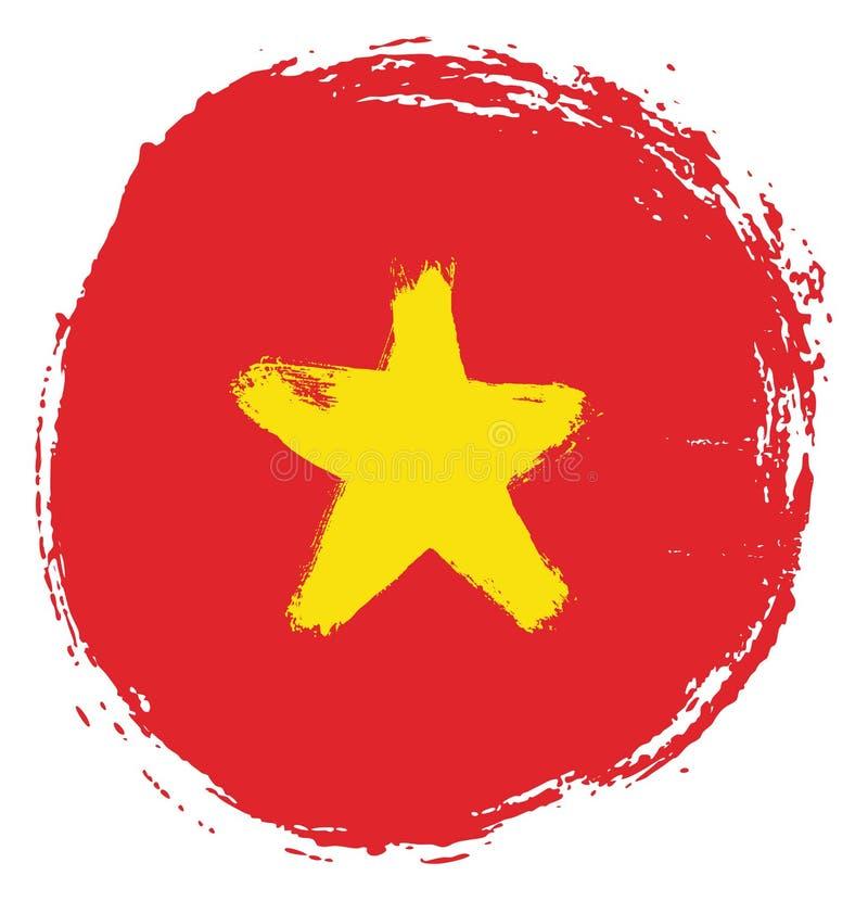 Handen för vektorn för den Vietnam cirkelflaggan målade med den rundade borsten royaltyfri illustrationer
