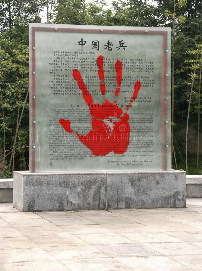Handfinger крови старого бойца внутри anren музей, фарфор стоковая фотография