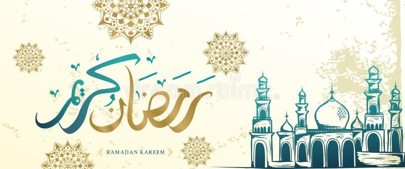 Handgezogene Moscheen-Skizzenzeichnung für Ramadan Kareem-Grußentwurf mit Laternensymbolweinlese der dekorativen Mandala traditio stock abbildung
