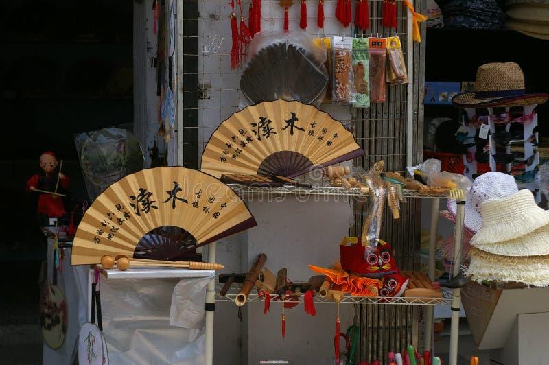 Handicrafts Shop stock image