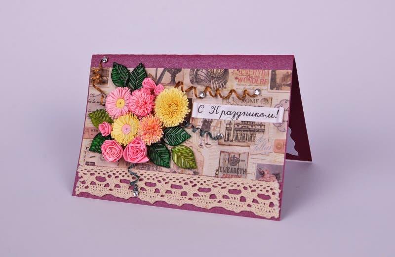 Handmade kartka z pozdrowieniami z bukietem kwiaty zdjęcia royalty free