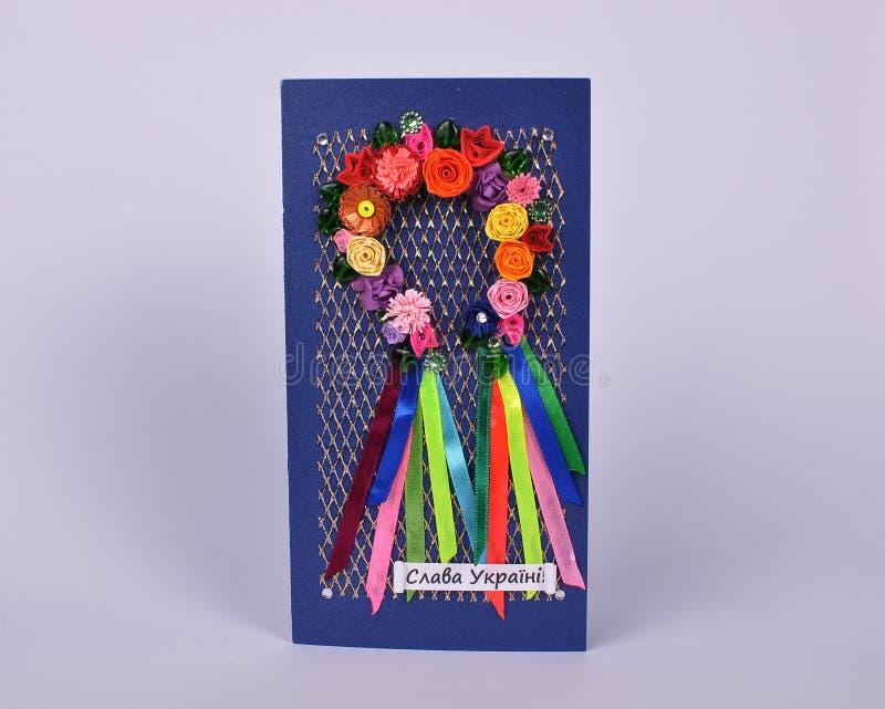 Handmade kartka z pozdrowieniami w Ukraińskim etnicznym stylu obraz royalty free