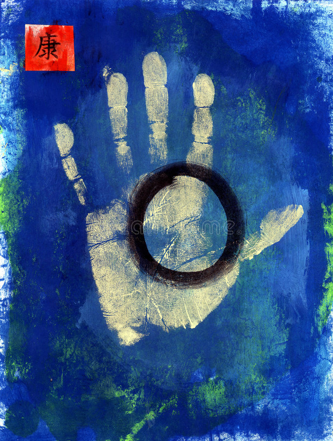 handprint健康 向量例证
