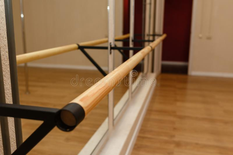 The handrail in the dance Studio royalty free stock photo