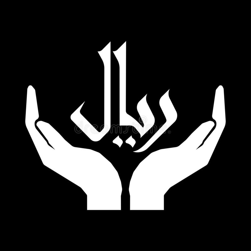 Hands and money currency SAUDI AR RIAL sign white on black background. Do not squander vector illustration