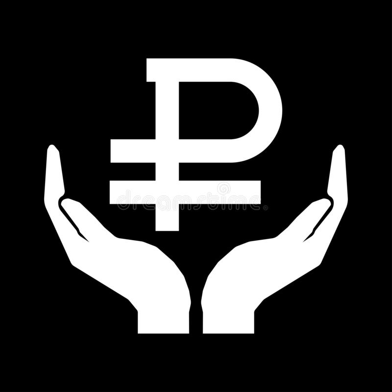 Hands and money sign. Russian ruble. Take care money sign. White on black background. Do not squander royalty free illustration