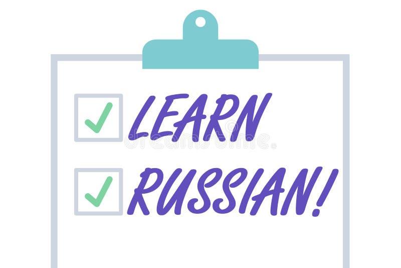 Handskrifttext l?r ryskt Begrepp som betyder vinst eller att f? kunskap av att tala och att skriva det ryska isolerade mellanrume vektor illustrationer