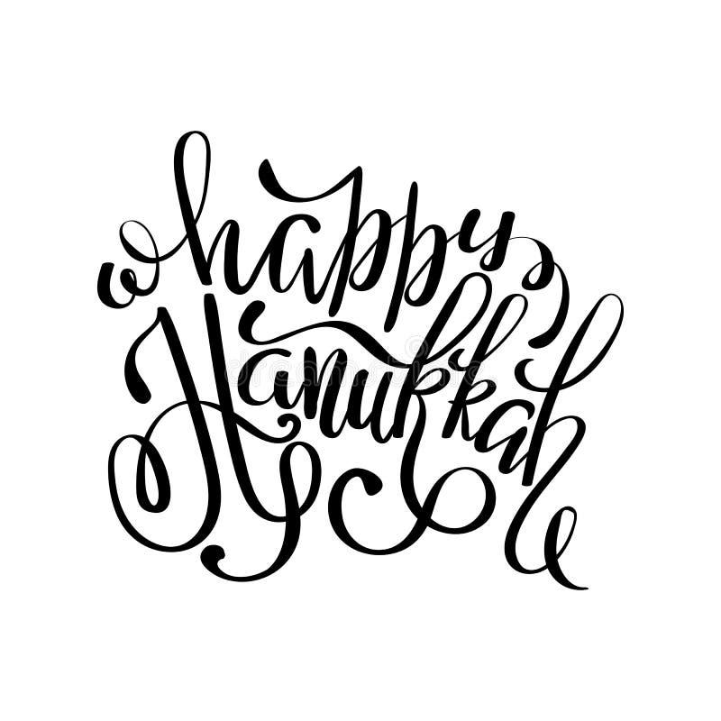 Handskriven märka inskrift för lycklig Chanukkah till det judiska feriehälsningkortet royaltyfri illustrationer