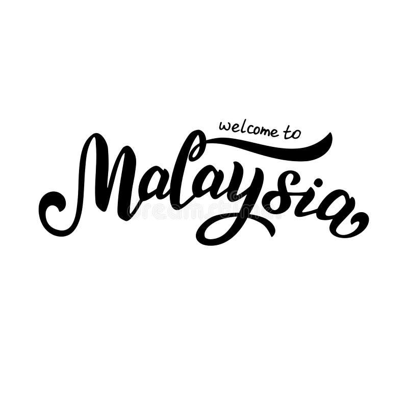 Handskriven Malaysia turismlogo Modernt tryck f?r souvenir Logotyp f?r banret, website, vykort royaltyfri illustrationer