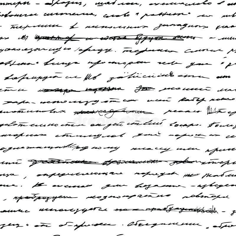handwriting Priorità bassa senza giunte di vettore illustrazione vettoriale