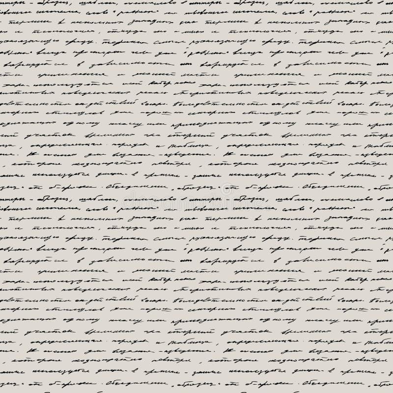 handwriting Priorità bassa senza giunte di vettore illustrazione di stock