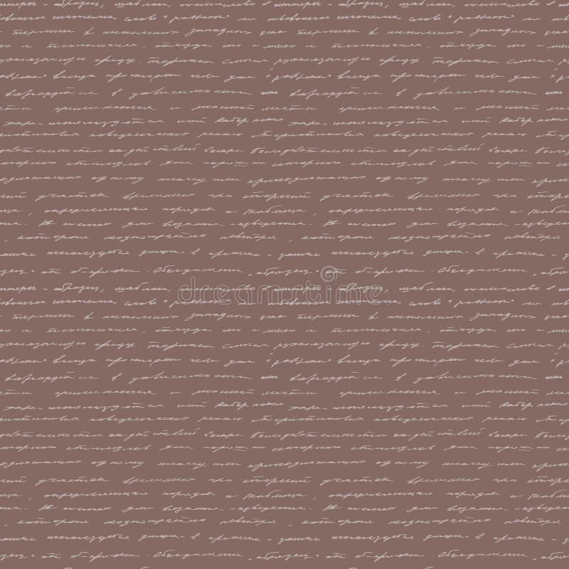 handwriting Priorità bassa senza giunte di vettore royalty illustrazione gratis