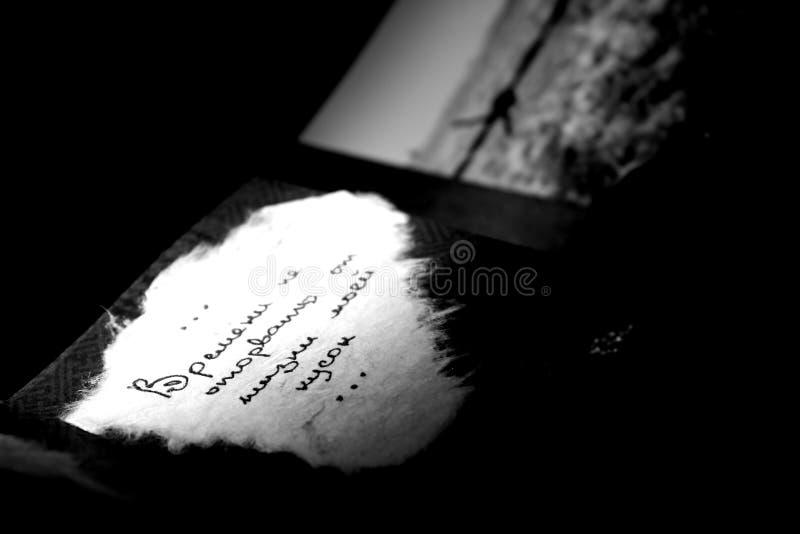 handwriting rosjanin zdjęcia stock
