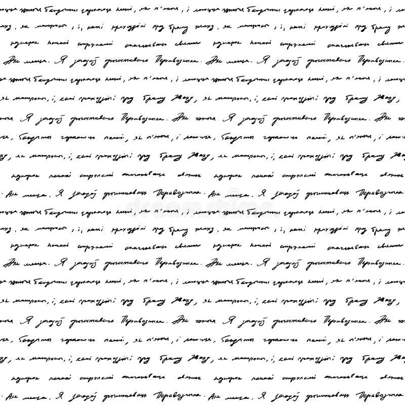 Handwriting tła grunge listów bezszwowi deseniowi słowa ilustracji