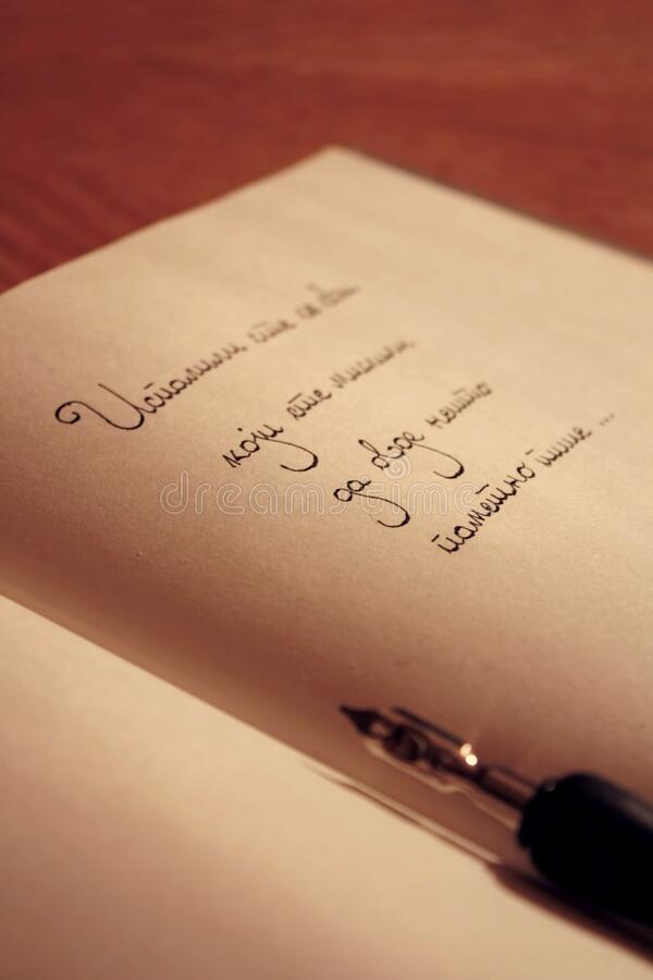Handwritten text on page royalty free stock image