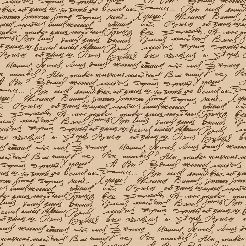 Handwritten text vintage style seamless pattern. Abstract ancient handwriting. Neponyatnaya Calligraphy ornament. Texture stock illustration