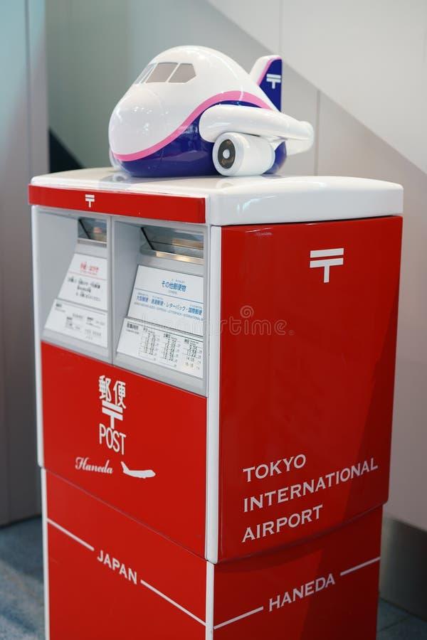 Haneda flygplatsbrevlåda royaltyfria bilder