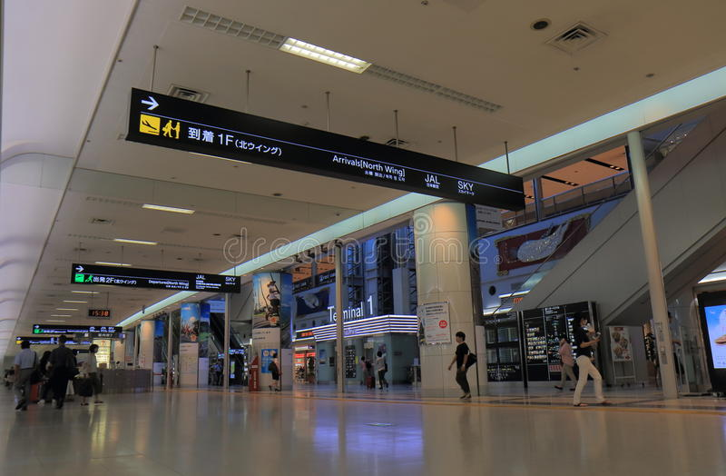 Haneda international airport Tokyo Japan stock photography