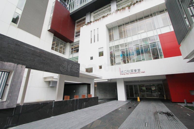 Download Hang Hau Community Hall immagine editoriale. Immagine di quale - 55357535