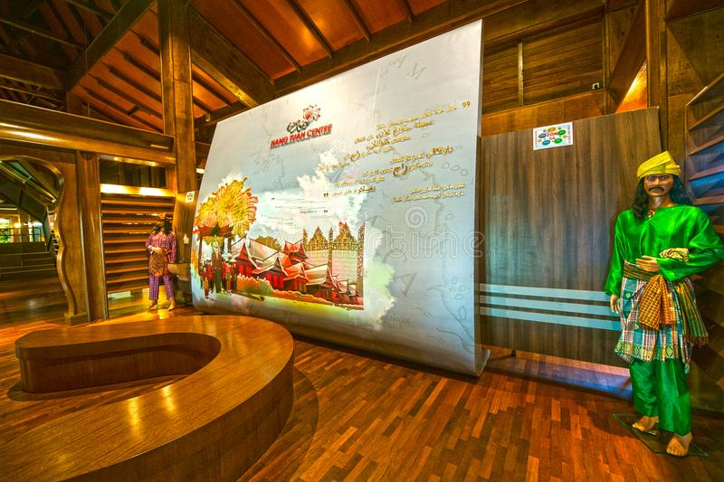 HANG TUAH CENTRE. Chronicles the life of Hang Tuah, the legendary Malay warrior, as told by the Malay Annals and Hikayat Hang Tuah. The centre`s complex stock photos