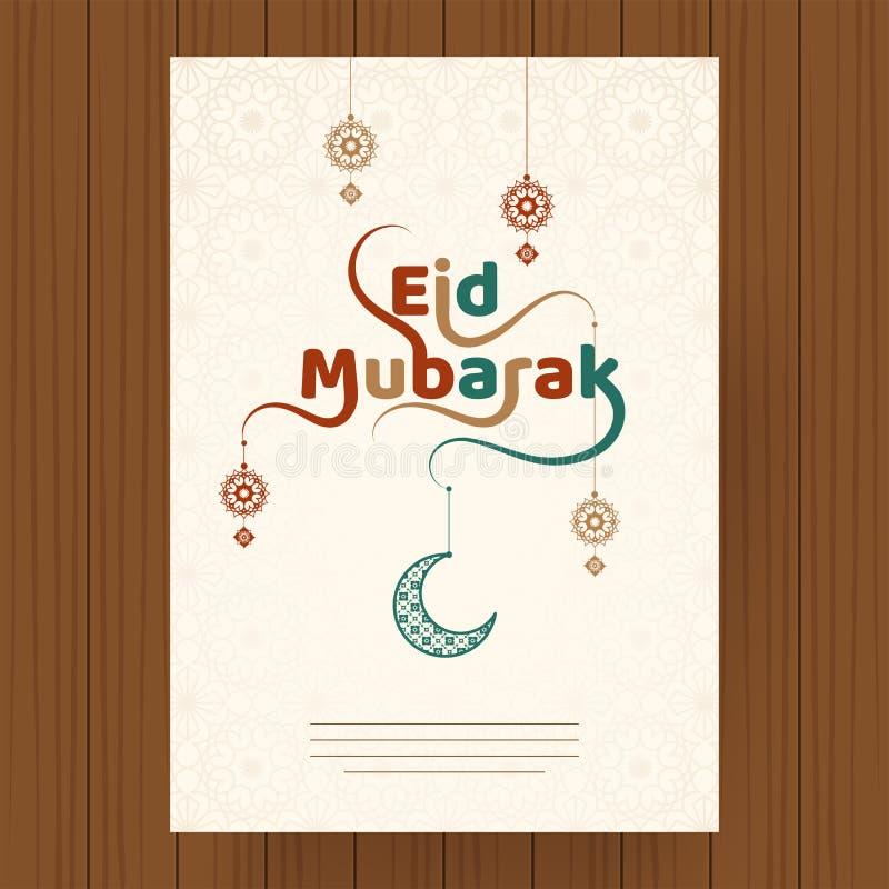 Hangende toenemende maan en bloemenelementen verfraaide tekst Eid Mub vector illustratie